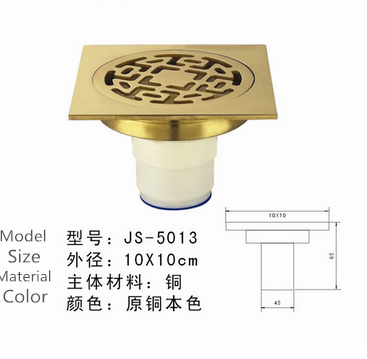 2015 New Free Copper Odor-proof Floor Drain The Bathroom Shower Mail Designer According To Chinese Fengshui Of Graphic Design(China (Mainland))
