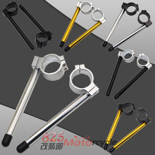 Buy Modified motorcycle handlebar hand leading separation 33 MM~ 51MM color collocation for $70.40 in AliExpress store