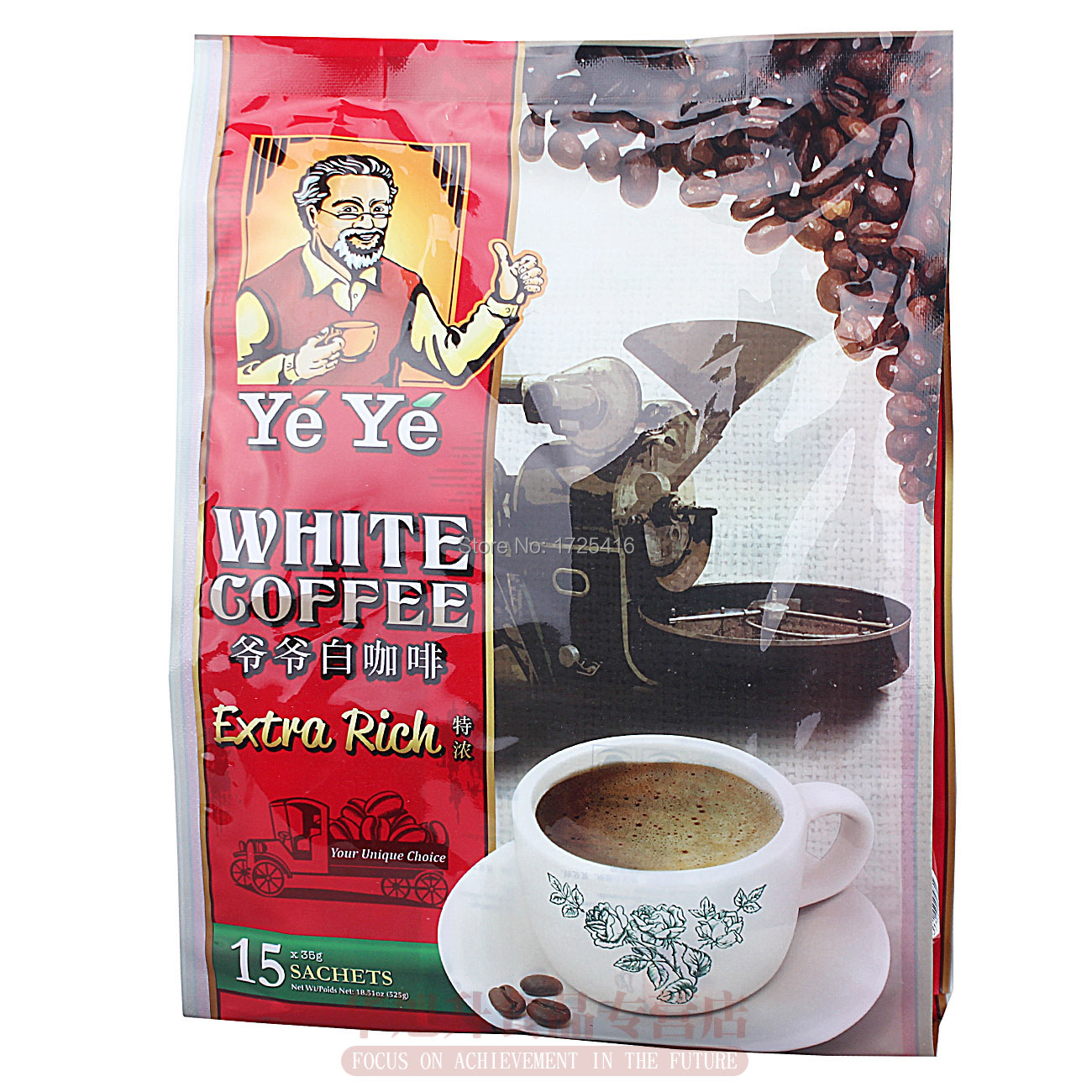In 2015 Singapore imported drinks the owl yeye espresso instant white coffee 525 g free shipping
