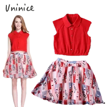 2015 new fashion red girl summer clothes turn-down collar vest+ tutu skirt elegant teenager girls summer sets 13-18t(China (Mainland))