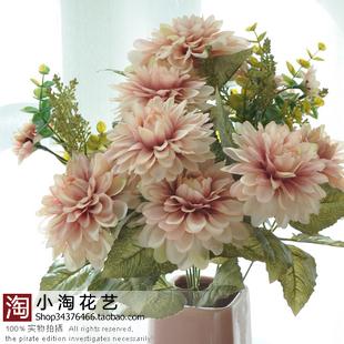 2PSC/LOT Bottle 10 fork classical 7 dahlia - artificial flower silk flower artificial flower 100.4m peony