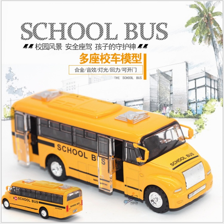 School Bus 1:32 Alloy Die Cast Toy Model Light Music toy school bus gift for children toy for baby hot sales(China (Mainland))