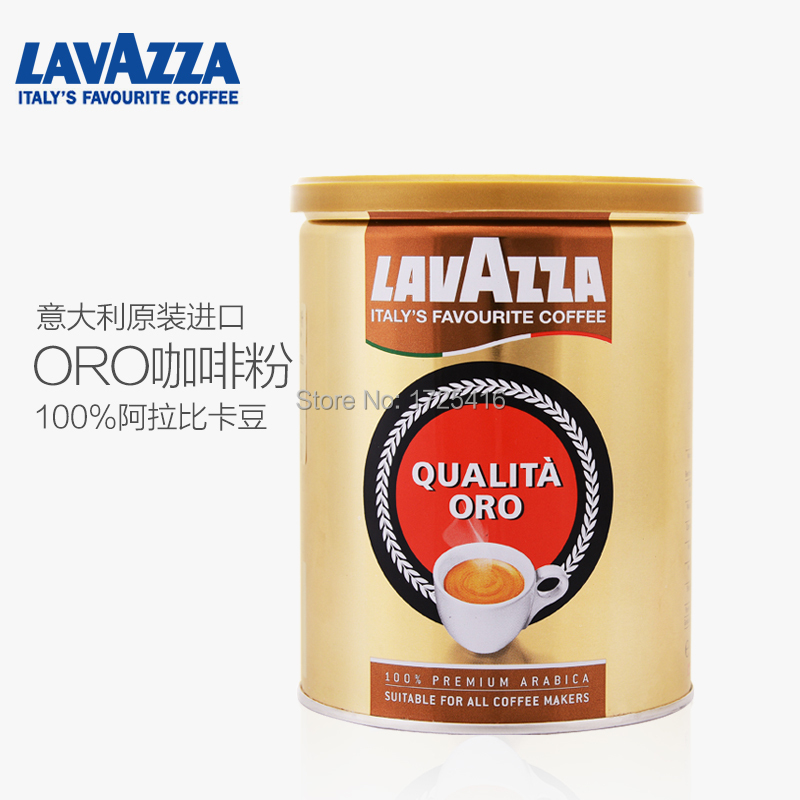 Lavazza pull the wasa Luo Jinle visa coffee powder The Italian original package imports 250 g