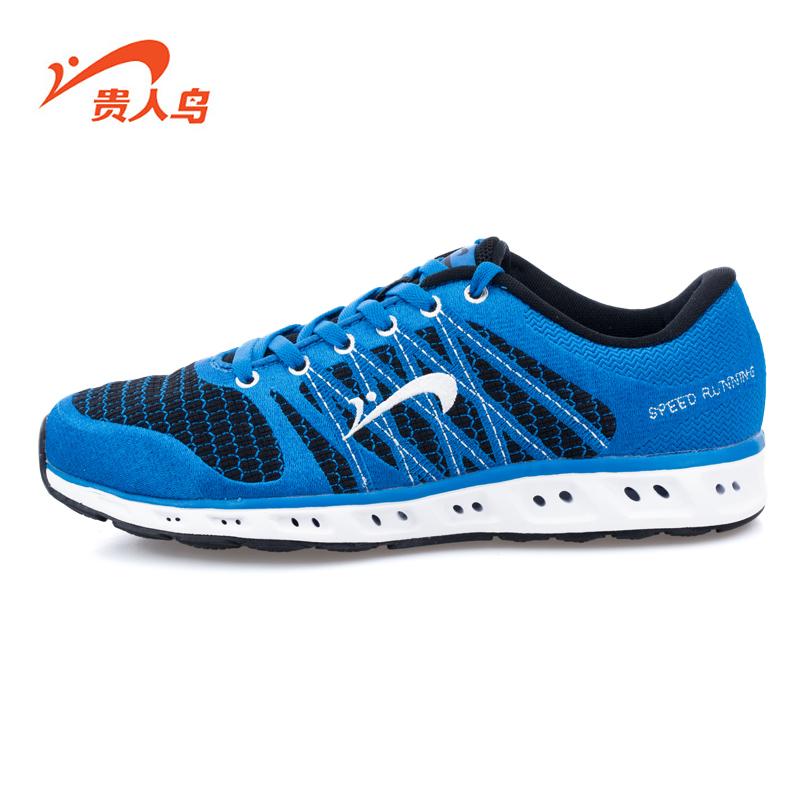 grn brand new summer lightweight running shoes