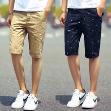 2016 New brand mens shorts  print  casual  Men's shorts    fashion  cotton shorts homme  sport  shorts khaki  white green(China (Mainland))