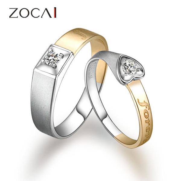 New popular wedding rings June 2016