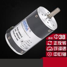 Brushless DC Motor Speed Motor BLDC-38SRZ-S DC 12V 24V 38mm DIA Reversing Line 6 2000RPM-8000RPM LF(China (Mainland))