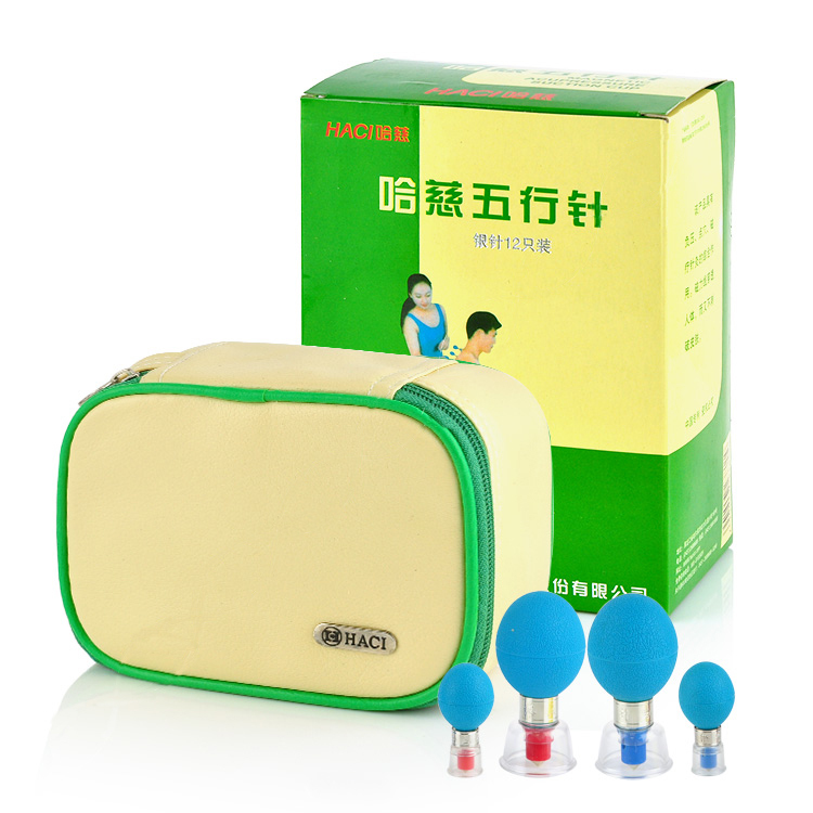 HACI Silver-Plated Magnetic Suction Cupping Set - silver 18 Cups/set ,Chinese Vacuum Cupping Massage(China (Mainland))