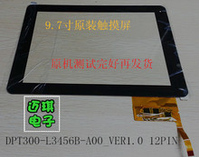 9.7 inches in constant DECZJ990 double nuclear power plant was multi-point capacitive touch screen handwriting screen external s