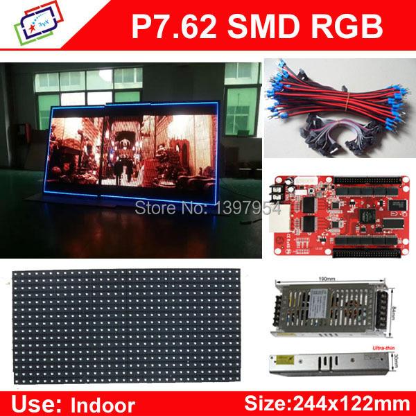 26Pcs P7.62_8S LED 244*122 Indoor Full Color display+4pcs Led Power Supply+1pcs Control Card(China (Mainland))