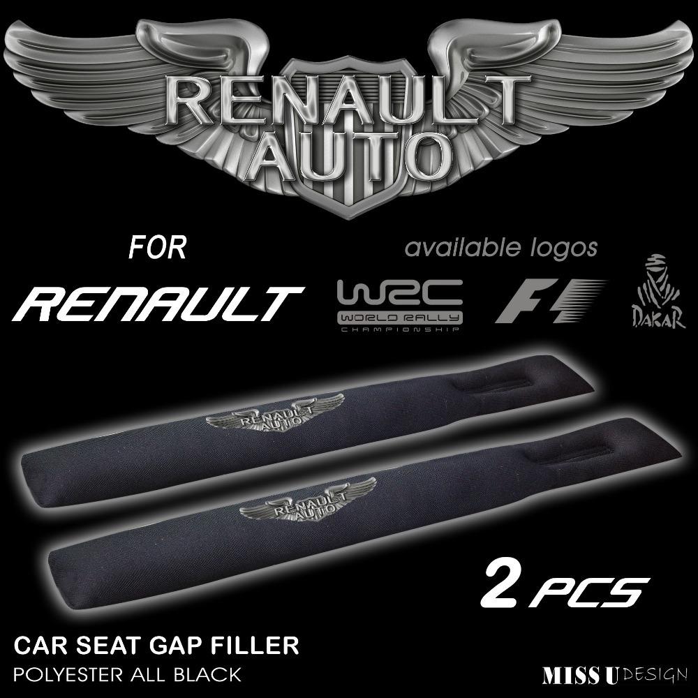 RENAULT AUTO CAR SEAT GAP FILLER COVER STOPPER 2PCS/SET LEAKPROOF PROTECTOR ACCESSORIES - MISS U DESIGN store