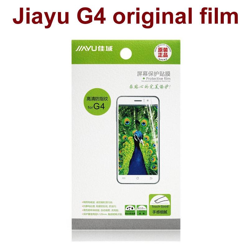 stock!Jiayu G4 Original Screen Protector,Screen protecter Jiayu versions JIAYU original film - Crazy Electronic Co.,Ltd store