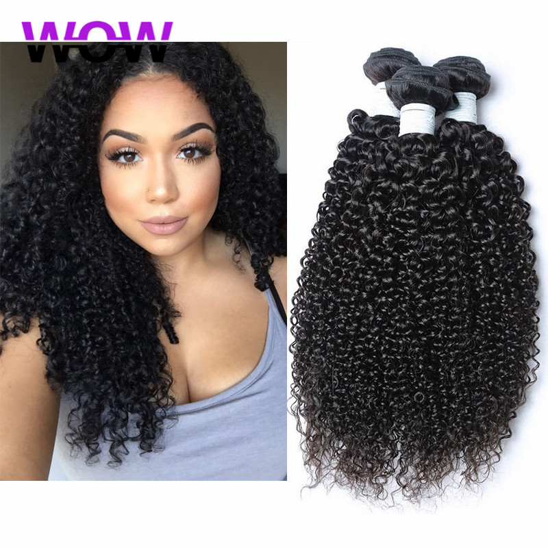 Natural kinky curly hair weave trendy hairstyles in the usa natural kinky curly hair weave pmusecretfo Images