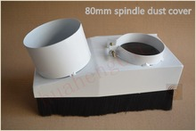 80mm vacuum cleaner engraving machine dust cover for 80mm diameter spindle motor cnc part diy # 80mm dust cover 1pcs(China (Mainland))