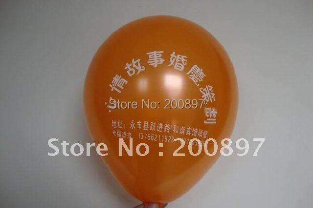 Promotion gift 1000pcs/lot custom Logo Printing Ad balloons multi color latex advertising balloon(China (Mainland))