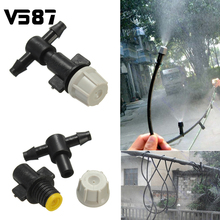 Wholesale 5pcs Greenhouse Flower Plant Garden Misting Atomizing Sprinkler Nozzles Tee Grey Color(China (Mainland))
