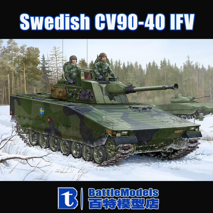 Hobby Boss MODEL 1/35 SCALE military models #82474 Swedish CV90-40 IFV plastic model kit(China (Mainland))