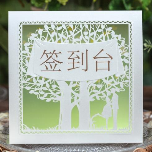 Non-Personalized Light Green Cards of Desk Signs MB039 For Wedding Decoration Matching with Invitation CW039 Free Shipping(China (Mainland))