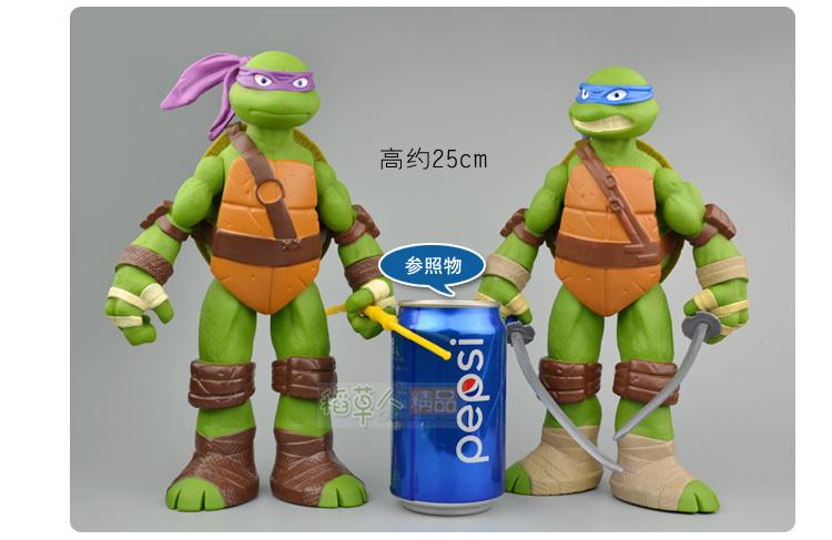 4pcs Free Shipping Ninja Turtles Cartoon Movie 25cm Teenage Mutant Ninja Turtles PVC Action Figure Toys Collection Model Toys(China (Mainland))
