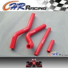 Buy SILICONE Radiator Hose Kit SUZUKI RM125 RM 125 2001 2002 2003 2004 2005 2006 2007 2008 red for $19.36 in AliExpress store