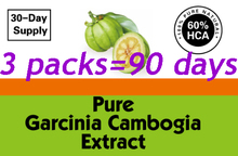 (90 days supply) For 1 treatment course , 100% effective fat burners pure Garcinia extracts weight loss(China (Mainland))