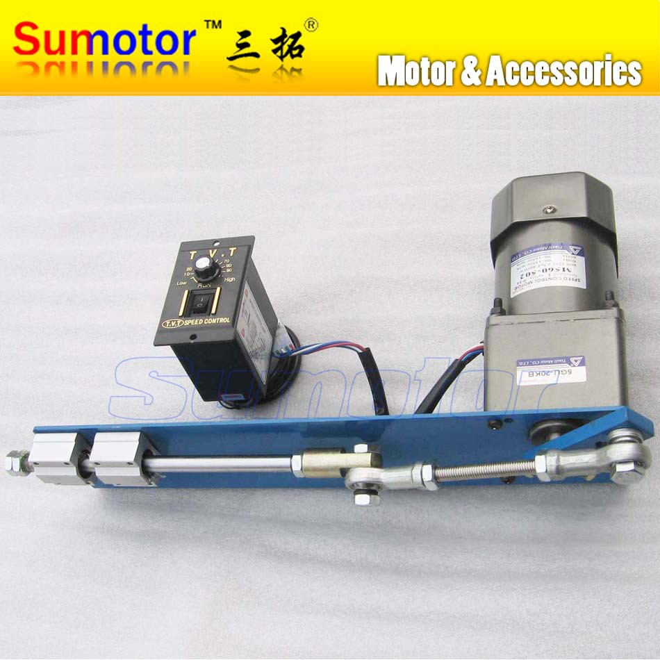 Ac 220v 120w 150 200mm Linear Actuator Reciprocating Motor