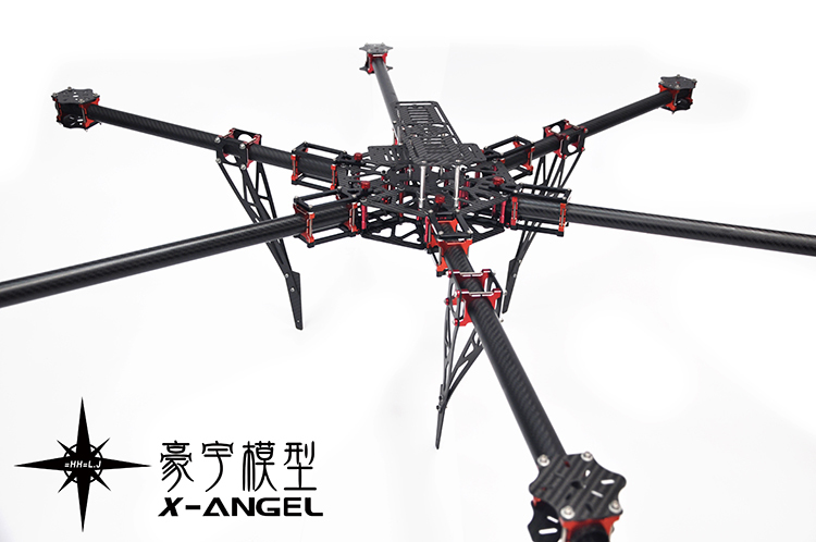 hh dragonslayer 1050mm large grade professional 25mm carbon fiber tube foldable x6 hexacopteroctocopterquadcopter