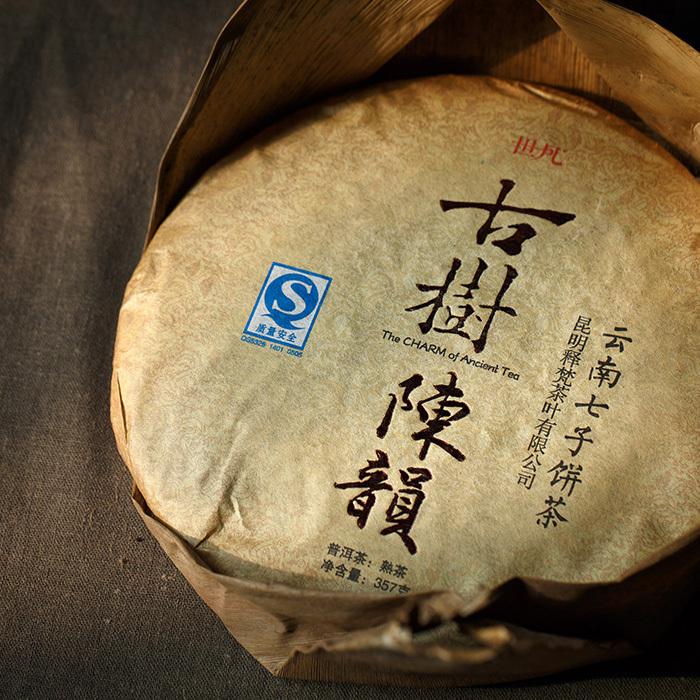 Free Shipping 357g Pu er Tea Green Milk Oolong tea Compressed Tea Seven cake royal Premium