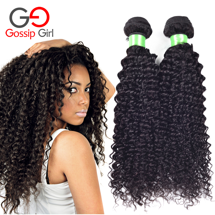 On Sale 7A Peruvian Kinky Curly Virgin Hair 1 Bundle Cheap Human Hair Unprocessed Peruvian Curly Hair Extensions(China (Mainland))