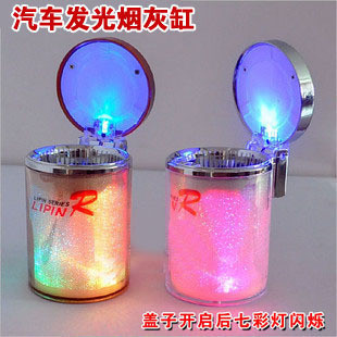Supply of colorful ashtray with LED light emitting...