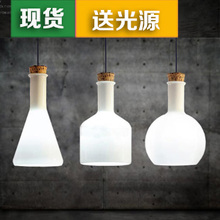 Simple modern glass bottle chandelier magic bottle chandelier living room restaurant meals chandeliers lamp table lamp(China (Mainland))