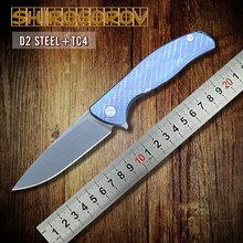 2015 nueva Shirogorov F95 jabalí rodamientos 95 titanio cuchillo plegable D2 lámina de caza que acampa MULTI utility cuchillos herramienta EDC