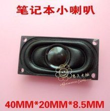 A3 jotter general small horn speaker 40 * 20 * 8.5 mm 8 o 1 watt