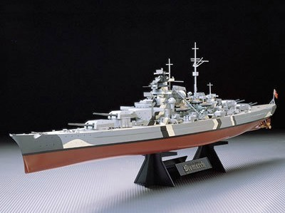 A Model Of 78013 Warships Tamiya Model 1/350 The German Battleship Bismarck(China (Mainland))