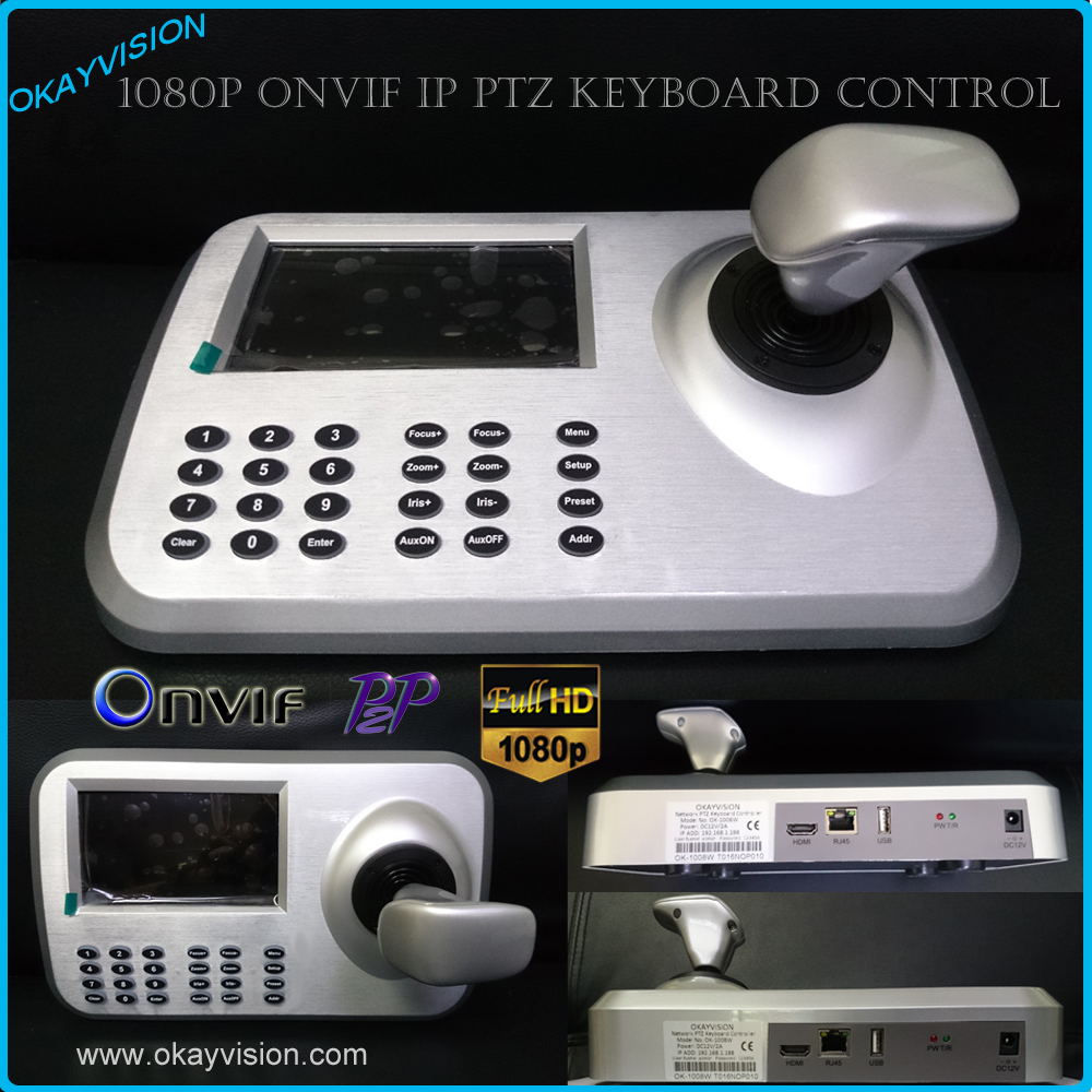 5inch LCD ONVIF IP PTZ Keyboard control IP High Speed Dome Camera 3D Joystick HD LCD Display Network PTZ Keyboard Controller(China (Mainland))