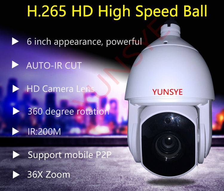 YUNSYE Free Shipping 4MP PTZ Camera support 36x optical zoom IR Distance up to 200m H.265 PTZ H.265 Network IR PTZ Dome Camera(China (Mainland))