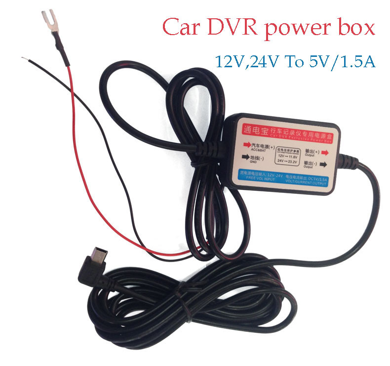 High quality car DVR power supply box dedicated vehicle traveling data recorder charger 12 v - 24 v to 5 v step-down module(China (Mainland))