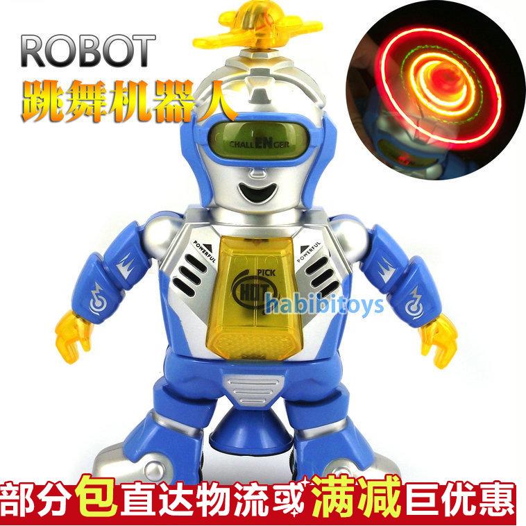 Robot Boy Toy Boys Girls Dancing Robots Kids