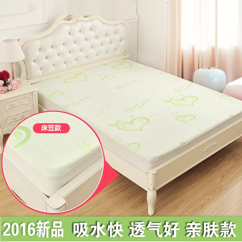achetez en gros tapis de lit de bambou en ligne des grossistes tapis de lit de bambou chinois. Black Bedroom Furniture Sets. Home Design Ideas