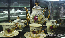 coffee tea set 15pcs drinkware ceramic Coffee gold tea cup saucer luxury European gift set Hotel