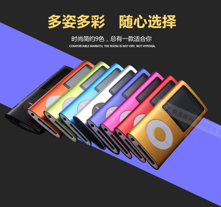 2015 New Brand Mini Clip MP3 Waterproof Music Player 9 Colors Luxury Download Free Songs Micro SD/TF Card Slot Free Shipping(China (Mainland))