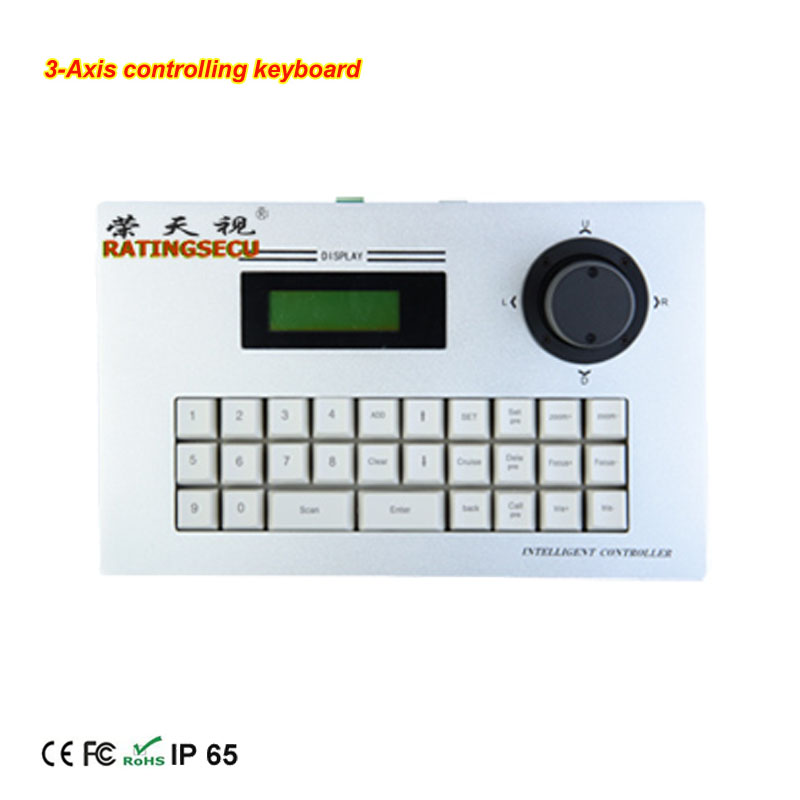 3-Axis ptz controller keyboard for cctv analog speed dome pan tilt zoom with rs485 port(China (Mainland))