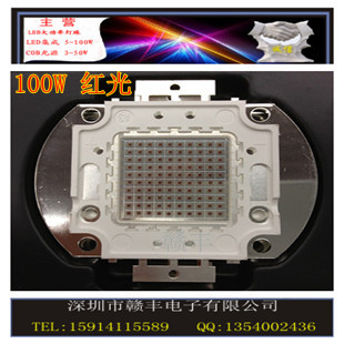 Led 100w red cob led chip light beads Epiled led100w 32mil chip