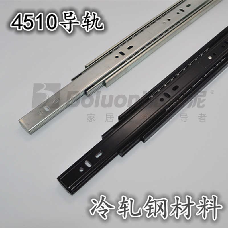 Furniture drawer slide rail drawer slide 45 wide guide rail track three mute cold rolled steel rails(China (Mainland))