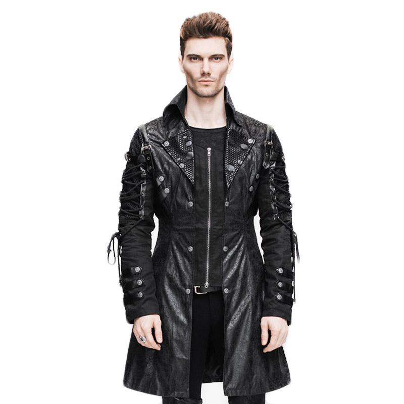 Военные кожаные куртки россии