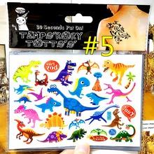 Dinosaur Toys Child Temporary Tattoo Body Art Flash Tattoo Stickers 17*10cm Waterproof Tatoo Car Styling Home Decor Wall Sticker