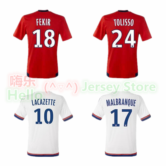 2015 2016 olympic lyon Soccer Jersey red 10 LACAZETTE France 18 FEKIR Olympique Lyonnais Home shirt futebol white away 15 16 17(China (Mainland))