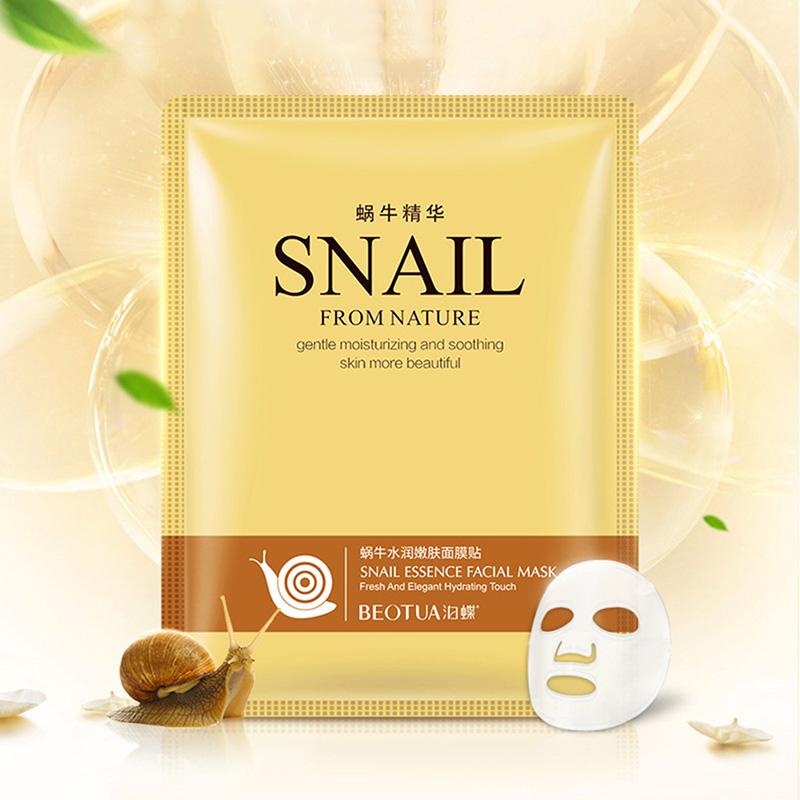 Слизь улитки увлажняющая отбеливающая маска обернутая контроль масла маски для KK0173 (4)