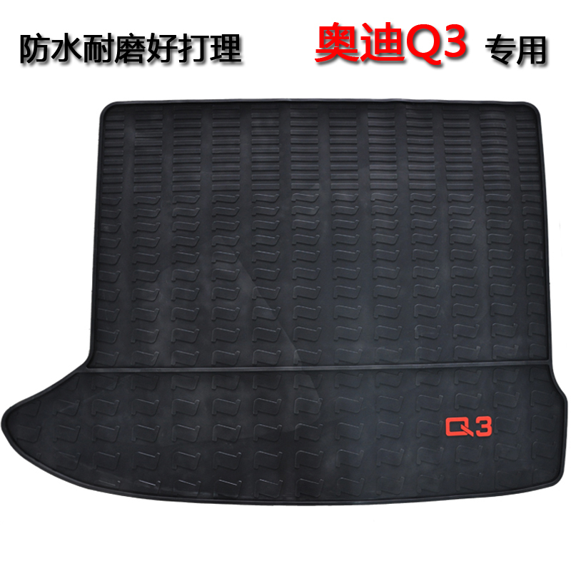 dedicated rubber car trunk mats for q3 easy to clean after the warehouse in green latex waterproof wear resistant(China (Mainland))