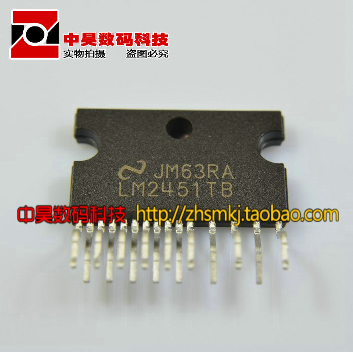 10pcs / lot LM2451TB high-definition video amplifier IC(China (Mainland))
